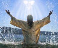 Святое Богоявление (Крещение Господне)
