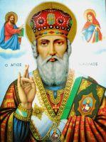 День святого Николая (День святителя Николая Чудотворца)
